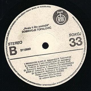 Dobrivoje Topalovic - Diskografija  - Page 2 R-333013
