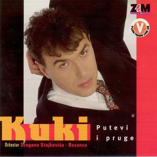 Ivan Kukolj Kuki - Diskografija  R-333110