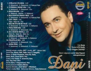 Djani (Radisa Trajkovic) - Diskografija 2 R-333517