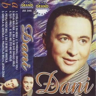 Djani (Radisa Trajkovic) - Diskografija 2 R-333518