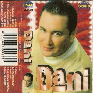 Djani (Radisa Trajkovic) - Diskografija 2 R-333521