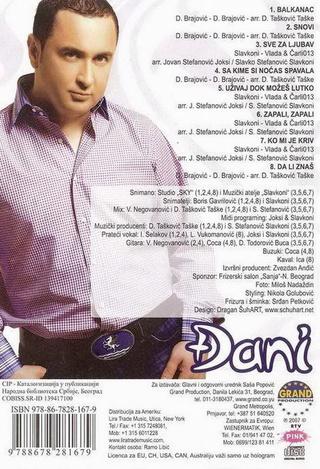 Djani (Radisa Trajkovic) - Diskografija 2 R-333523