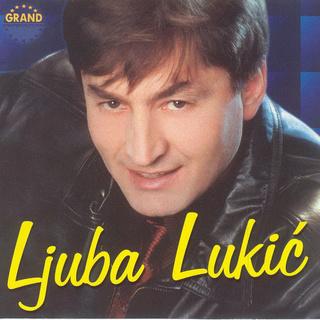Ljuba Lukic - Diskografija  R-333735