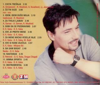 Dragan Kojic Keba - Diskografija R-334111