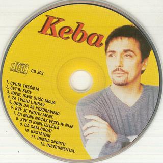Dragan Kojic Keba - Diskografija R-334112