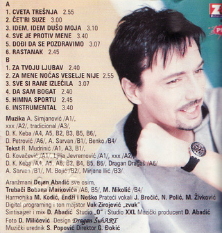 Dragan Kojic Keba - Diskografija R-334113