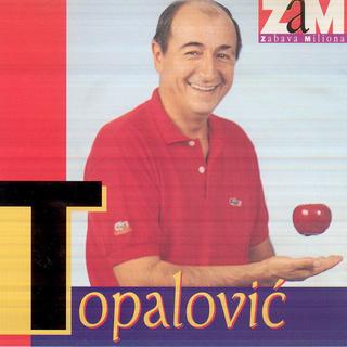 Dobrivoje Topalovic - Diskografija  - Page 2 R-334613