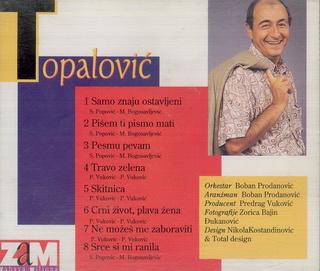 Dobrivoje Topalovic - Diskografija  - Page 2 R-334614