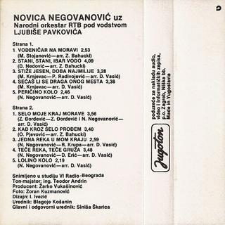 Novica Negovanovic - Diskografija - Page 2 R-334814