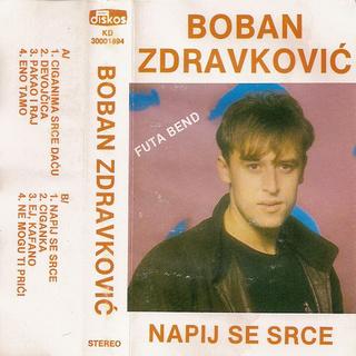 Boban Zdravkovic - Diskografija R-334818