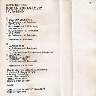 Boban Zdravkovic - Diskografija R-334819