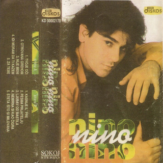 Nikola (Amir) Resic Nino - Diskografija  R-334820