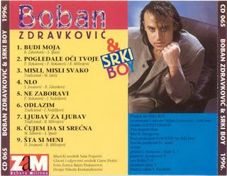 Boban Zdravkovic - Diskografija R-335416