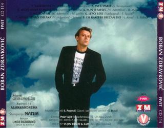 Boban Zdravkovic - Diskografija R-335421