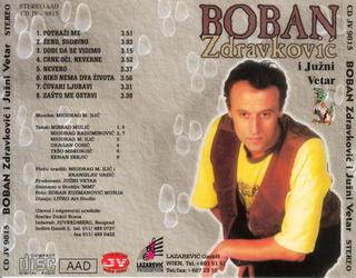 Boban Zdravkovic - Diskografija R-335423