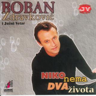 Boban Zdravkovic - Diskografija R-335424