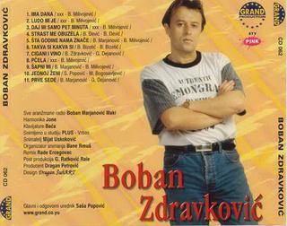 Boban Zdravkovic - Diskografija R-335426