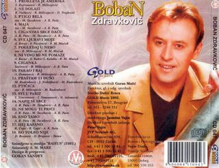 Boban Zdravkovic - Diskografija R-335511
