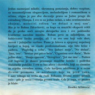 Boban Zdravkovic - Diskografija R-335512