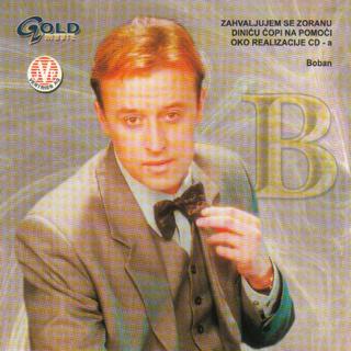 Boban Zdravkovic - Diskografija R-335514