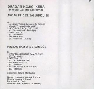 Dragan Kojic Keba - Diskografija R-335613