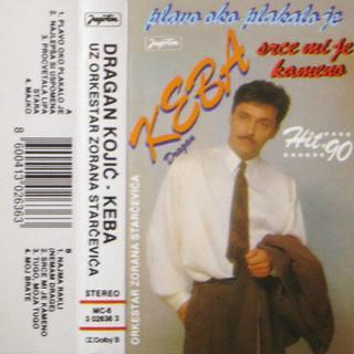 Dragan Kojic Keba - Diskografija R-335614