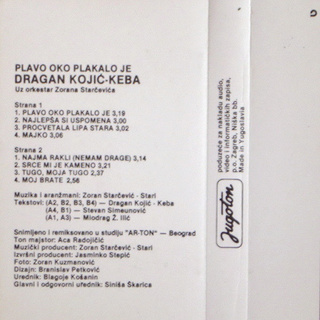 Dragan Kojic Keba - Diskografija R-335615