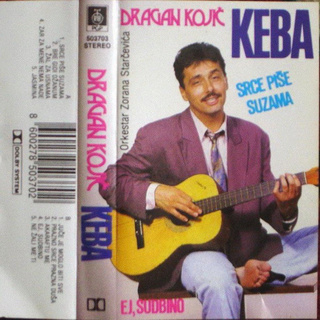 Dragan Kojic Keba - Diskografija R-335616