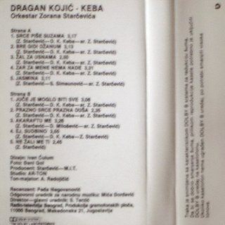 Dragan Kojic Keba - Diskografija R-335617