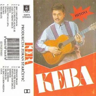 Dragan Kojic Keba - Diskografija R-335618
