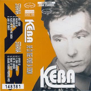 Dragan Kojic Keba - Diskografija R-335623