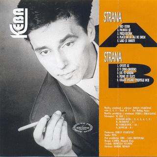 Dragan Kojic Keba - Diskografija R-335624
