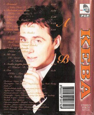 Dragan Kojic Keba - Diskografija R-335626