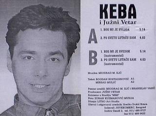 Dragan Kojic Keba - Diskografija R-335628