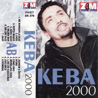 Dragan Kojic Keba - Diskografija R-335814