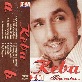 Dragan Kojic Keba - Diskografija R-335815