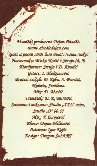 Dragan Kojic Keba - Diskografija R-335816