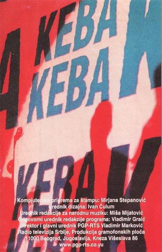 Dragan Kojic Keba - Diskografija R-335819