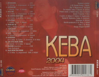 Dragan Kojic Keba - Diskografija R-335824