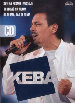 Dragan Kojic Keba - Diskografija R-335825