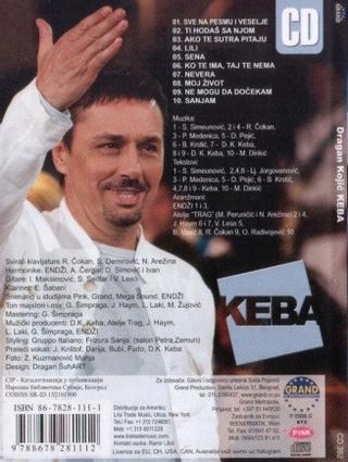 Dragan Kojic Keba - Diskografija R-335826