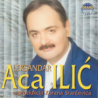 Aleksandar Aca Ilic - Diskografija  R-336111