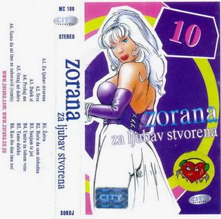 Zorana Pavic - Diskografija  R-336918