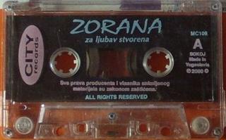 Zorana Pavic - Diskografija  R-336919