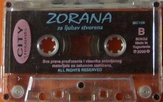 Zorana Pavic - Diskografija  R-336920
