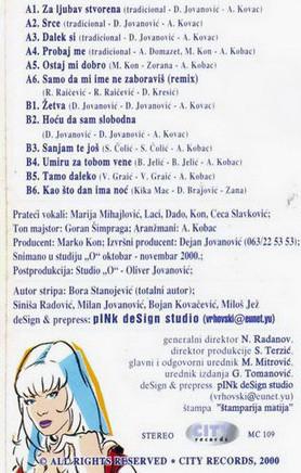 Zorana Pavic - Diskografija  R-336921