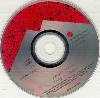 Predrag Gojkovic Cune - Diskografija  - Page 4 R-338127