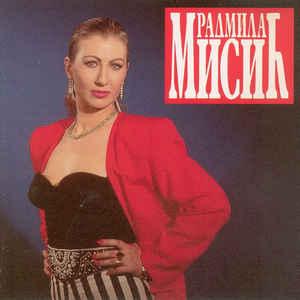Radmila Misic - Diskografija R-339025