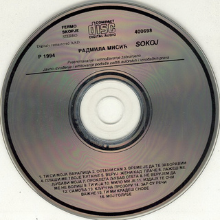Radmila Misic - Diskografija R-339027