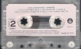 Gordana Stojicevic - Diskografija  - Page 2 R-339029